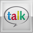 Free Telephone Calls with Gmail Call